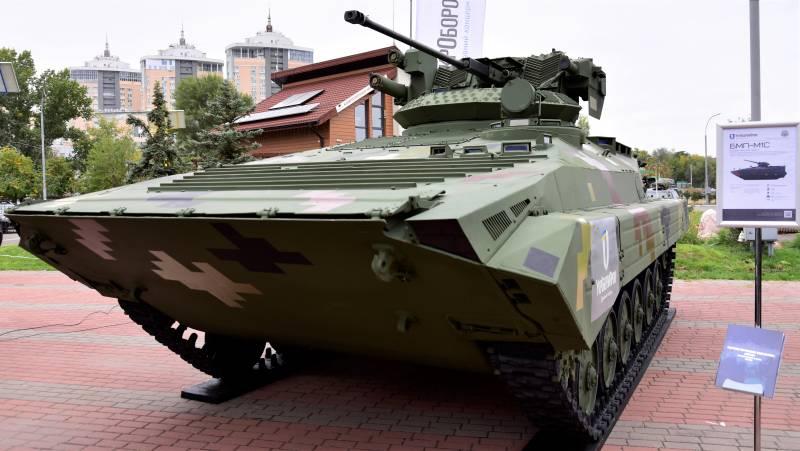 Проект модернизации боевой машины пехоты БМП-М1С (Украина)