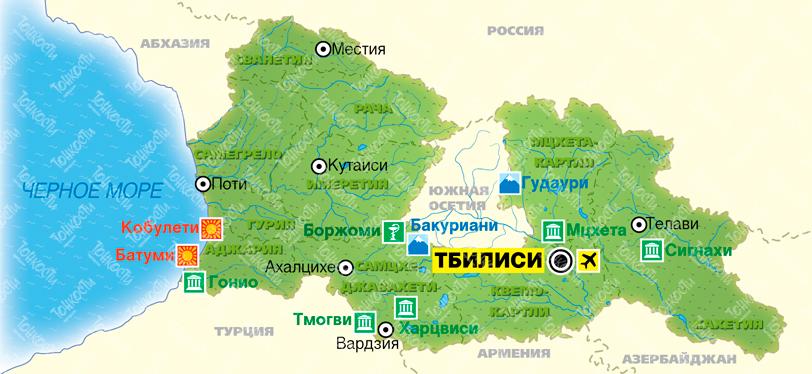 Грузия переплюнула Украину: людей будут сажать за карты