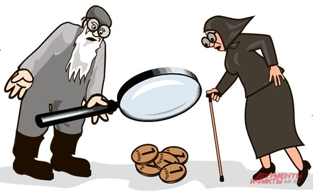 ножки почему пенсии в россии такие маленькие того, как определились