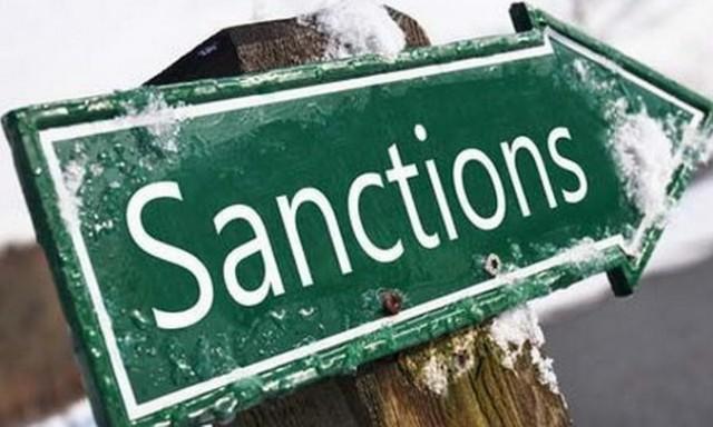 Санкционная политика США вед…