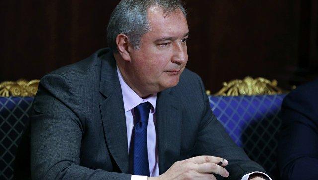 Рогозин ответил на заявление…