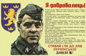 """Украинский фашизм наступает!!!! Дивизия СС """"Галичина"""" будет """"воссоздана"""" Турчиновым. """"Правый сектор"""" войдет в состав МО Украины. Кто теперь скажет, что Россия не может применить силу к бандеровцам?"""