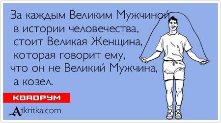 Михаил Лермонтов. Великий муж. Publ.PR