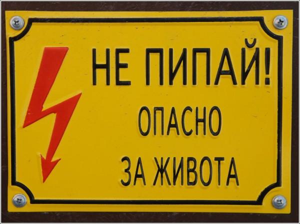 Что охраняет Украина в Севас…