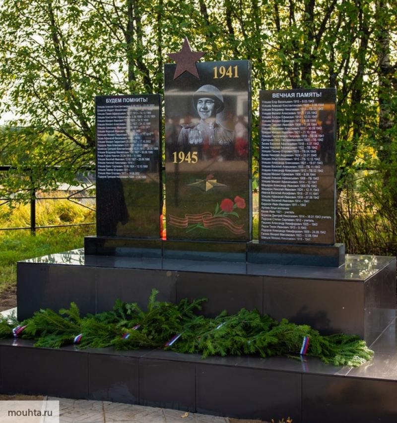 В Польше откроют памятник со…