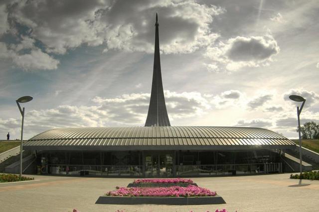 Музей космонавтики в Москве стал самым популярным у болельщиков