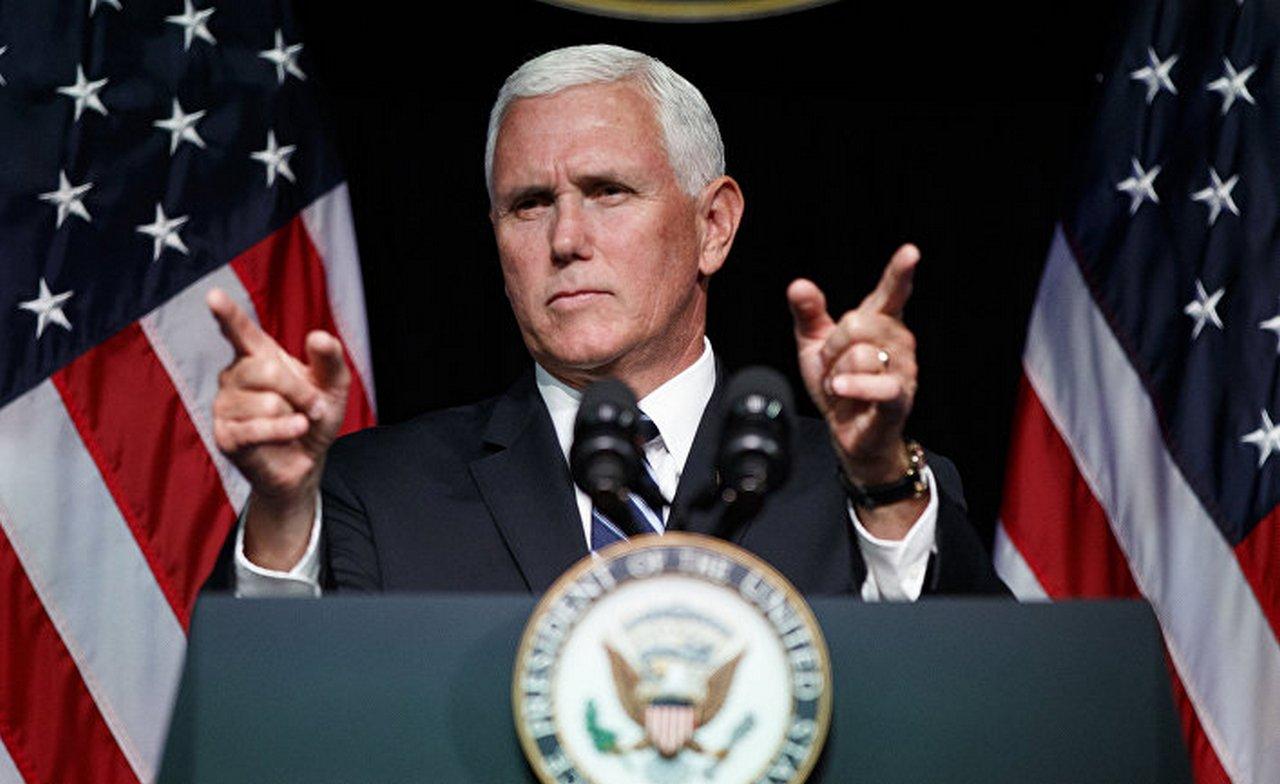Вице-президент Майк Пенс объявил о начале второй холодной войны