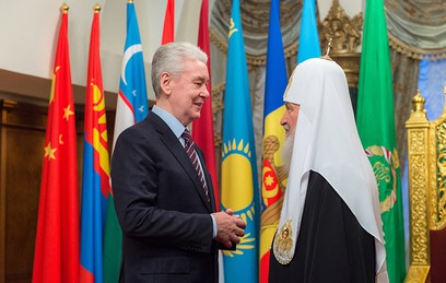 Собянин поздравил патриарха Кирилла с днем рождения