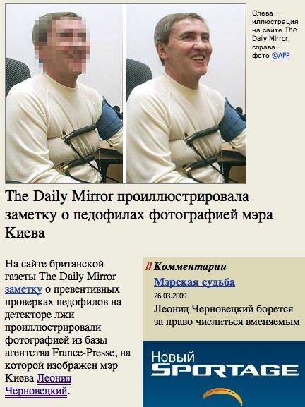 http://www.zagony.ru/admin_new/foto/2009-4-24/1240570732/fotografija_pedofila_3_foto_3.jpg