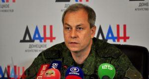 Басурин: украинская сторона совершила диверсию, погиб сотрудник Ясиноватского РЭС