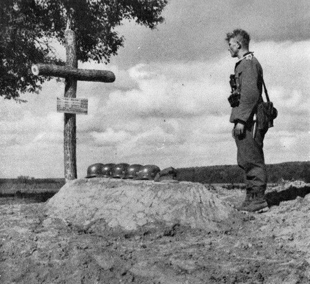 Из писем немецких солдат с Восточного фронта