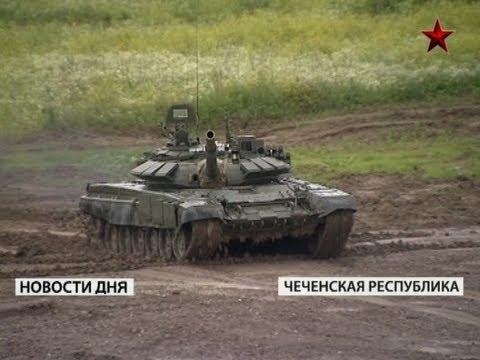 В Южном военном округе впервые проводятся соревнования по танковому биатлону