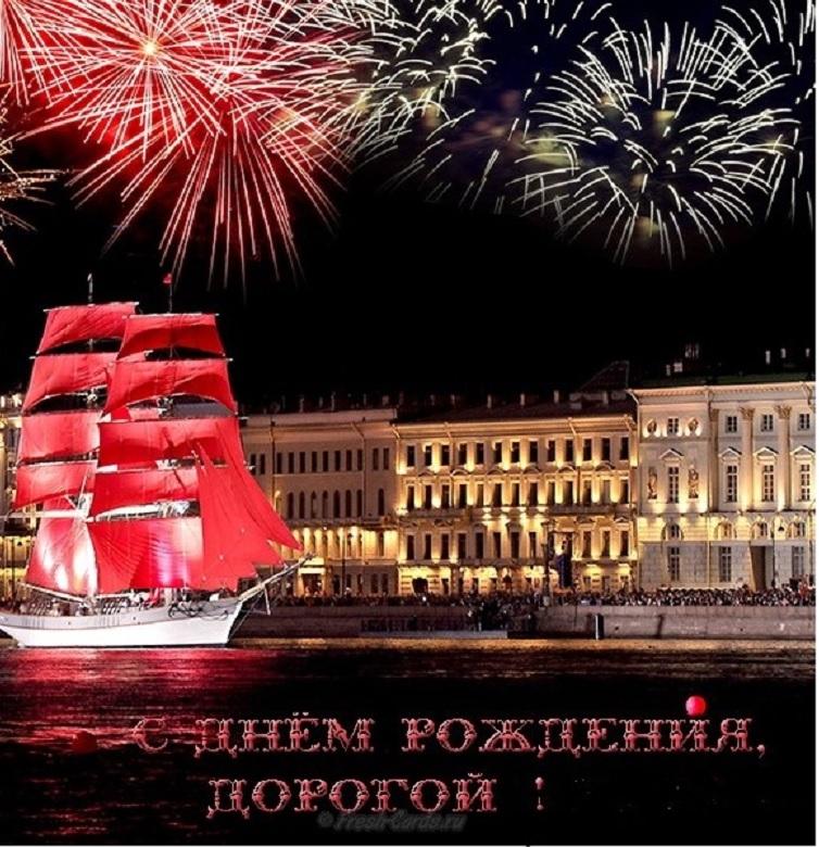 Поздравим с Днем Рождения Сергея (Бороду)