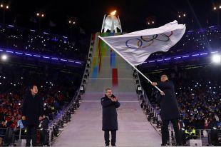 Томас Бах объявил зимнюю Оли…
