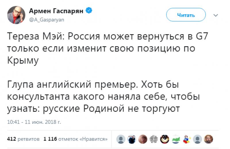 «Русские Родиной не торгуют»: Гаспарян ответил Великобритании на предложение вернуть Крым