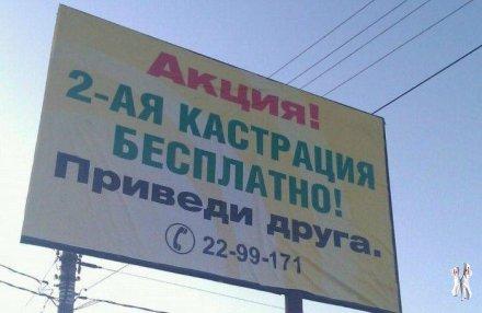 Рекламным слоганом я лиру пробуждал…)))