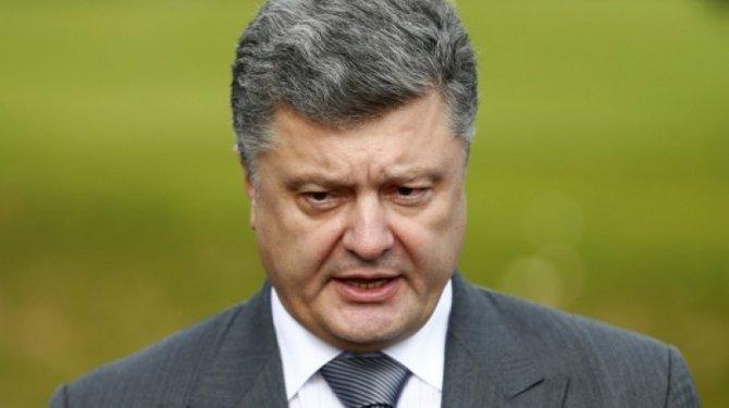Евросоюз жестко осадил размечтавшегося Порошенко