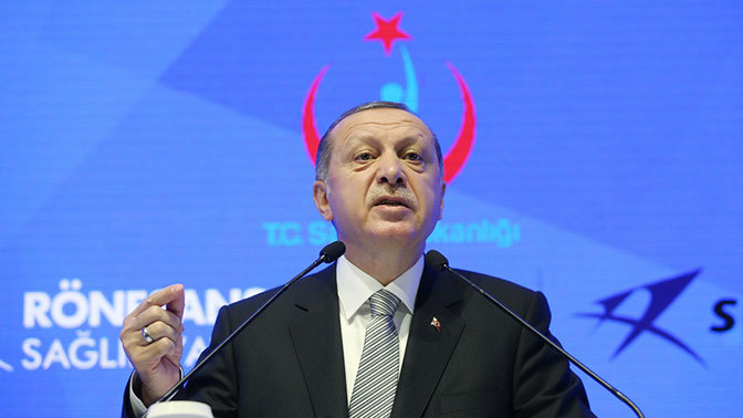 Президент Турции Реджеп  Эрдоган отдал приказ: Нишагу назад!