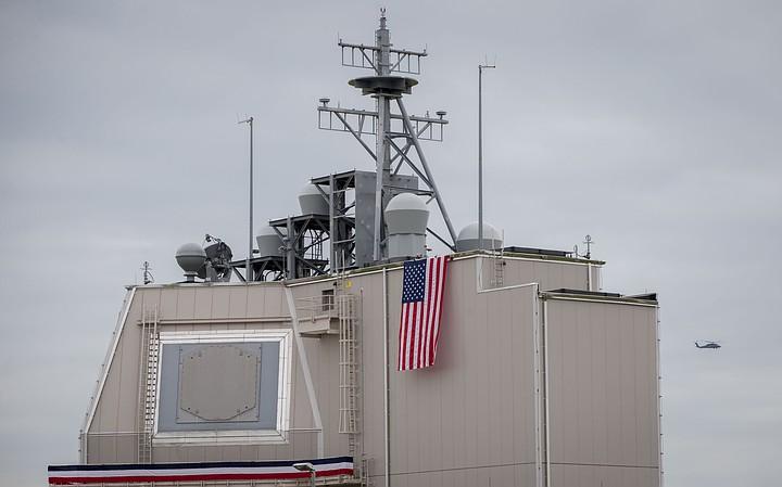 Япония и США испытали систему ПРО Aegis морского базирования