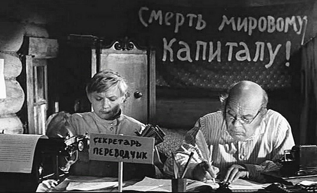 100 лет «Ленфильму». 13 неизвестных фактов из истории легендарной киностудии