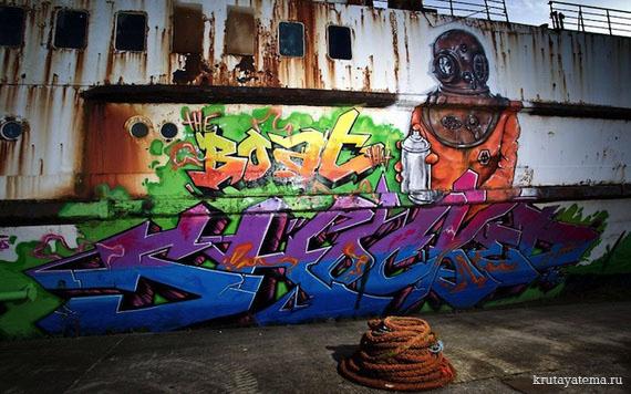Стрит-арт галерея на корабле