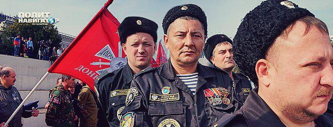 Российские добровольцы ждут сигнала на выдвижение в Донбасс
