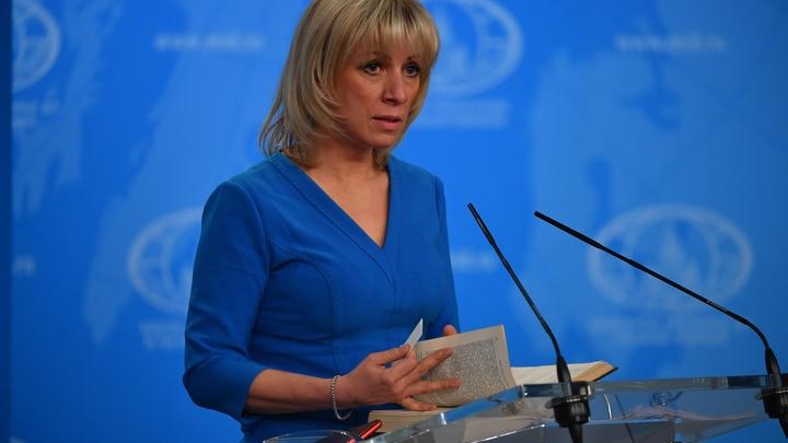 """""""Эти имена нам ничего не говорят"""": Захарова ответила на обвинения Лондона по Солсбери"""