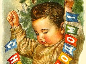 Новый Год - праздник детства!!!! или Вдохновение открытками