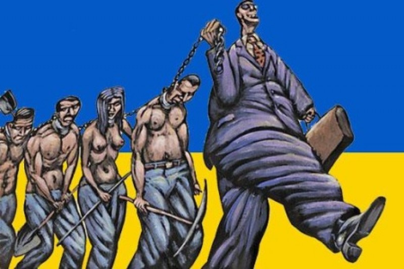 Украина — это вольер, где по…