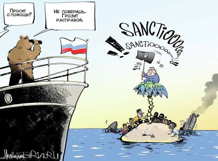 Россия не выполняет санкций против России!