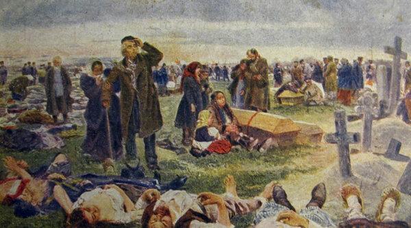 """""""Ходынка"""" Владимир Маковский"""