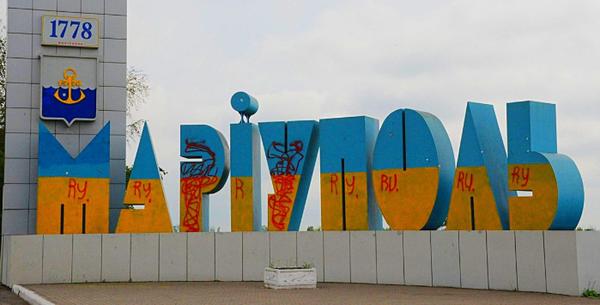 Мариуполь и Бердянск больше …