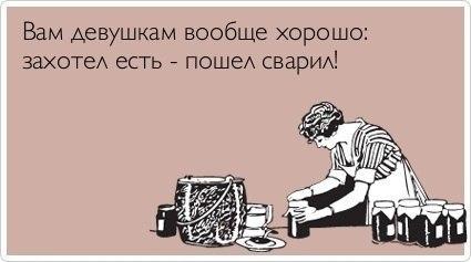 http://mtdata.ru/u17/photoB2B8/20501523658-0/original.jpg