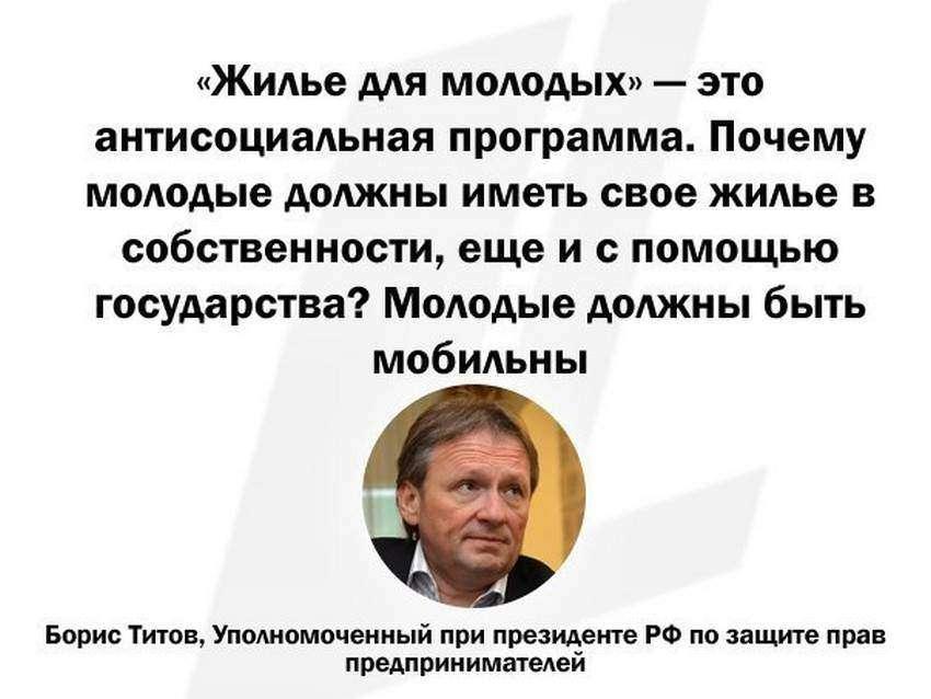 """Перлы чиновников """"страны победившего Путина""""."""