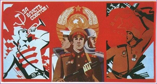 Что дала людям советская власть?