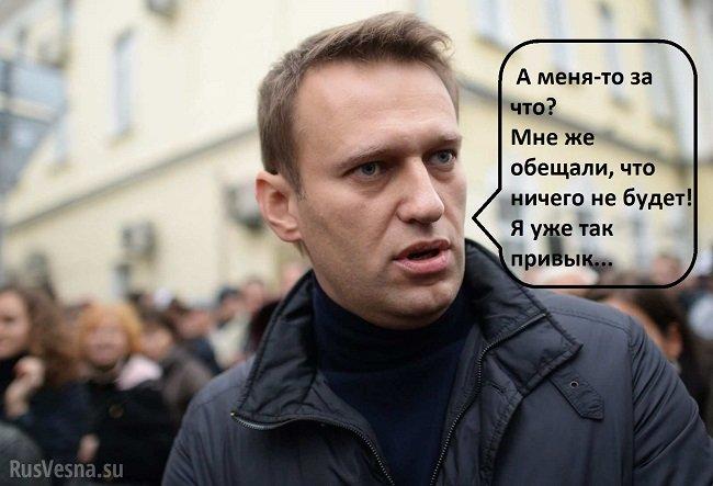 Варианты Навального. Или нар…