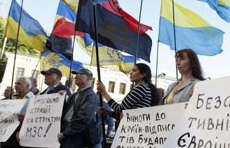 ТАСС: Источник: Венецианская комиссия рекомендовала Киеву внести поправки в закон о люстрации