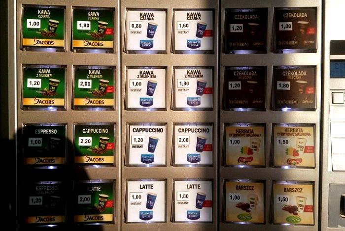 Борщ в кофейных автоматах.
