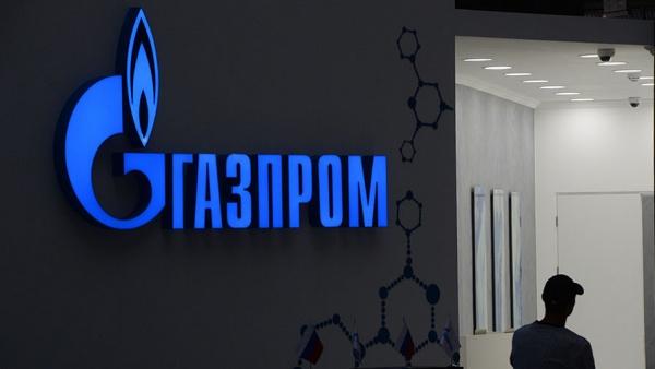 «Газпром» обжаловал арест активов поиску «Нафтогаза» всуде Швейцарии