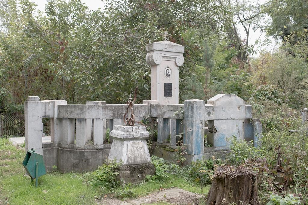 Копия Надгробие Марфы Турищевой (1).jpg
