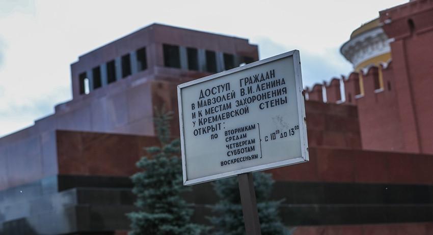 Ленина снова предлагают захоронить