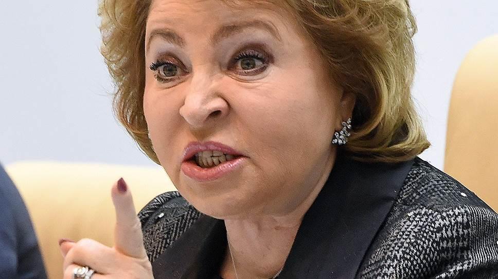 Матвиенко стыдно перед иностранцами из-за наших матрёшек!