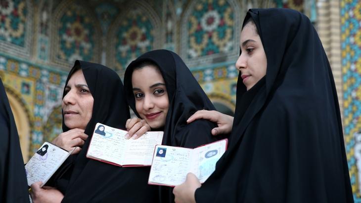 иран женщины