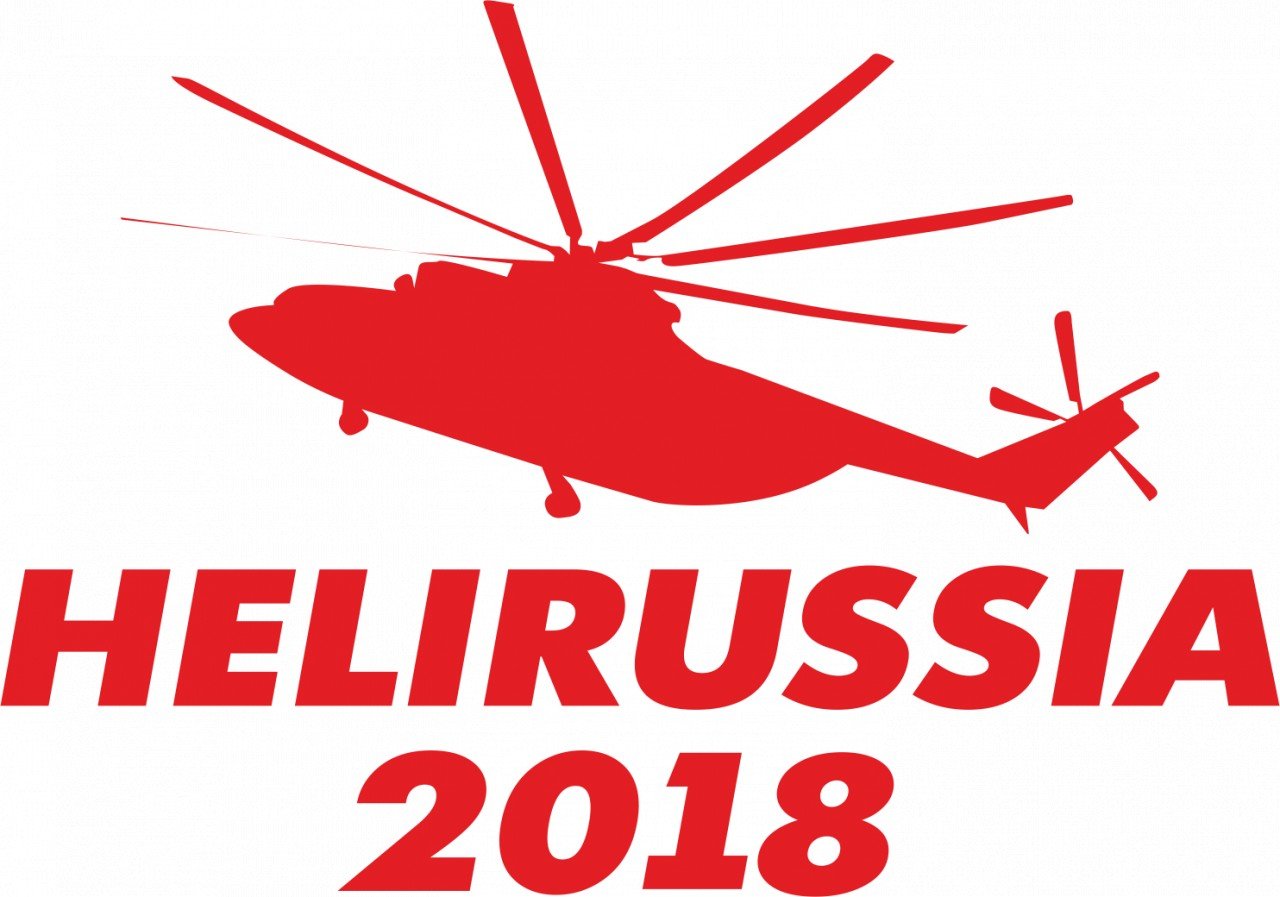 HeliRussia-2018: о машинах, технологиях и людях