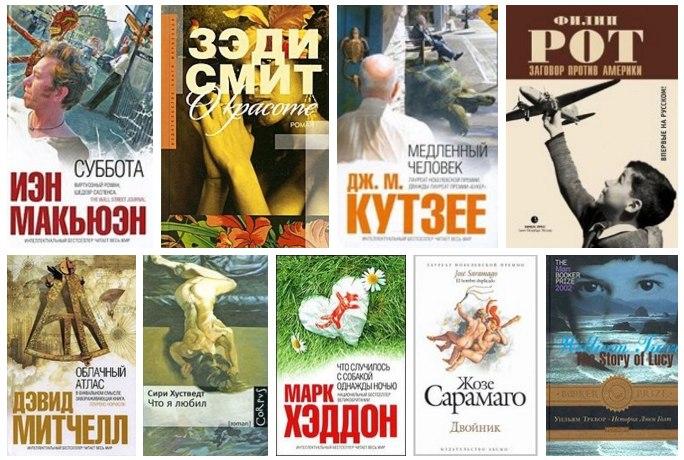 10 очень необычных книг для тех кто не боится ломать сознание)