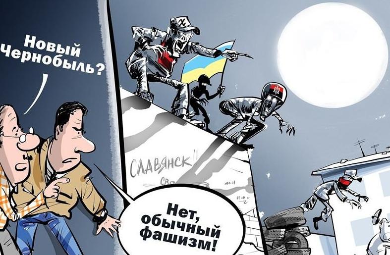 Украинские патриоты «положил…