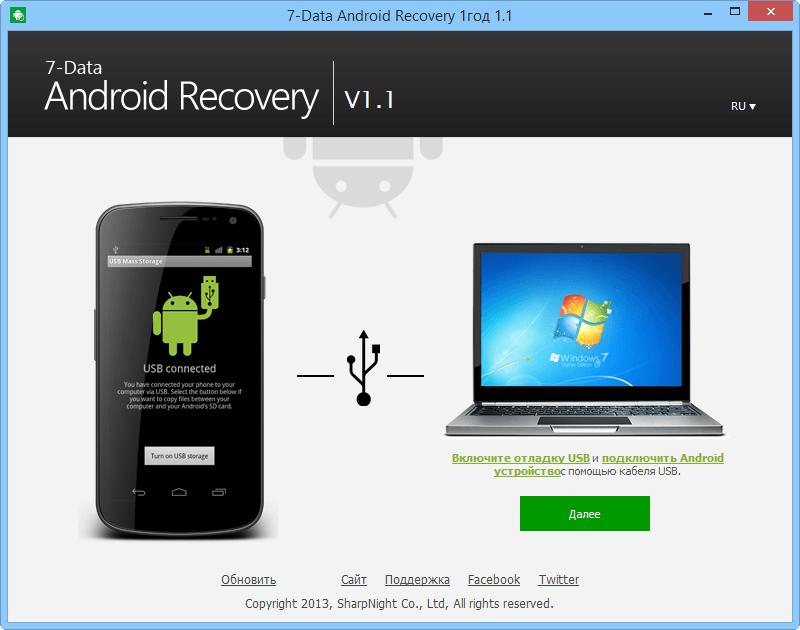 Скачать CWM Recovery бесплатно на Андроид