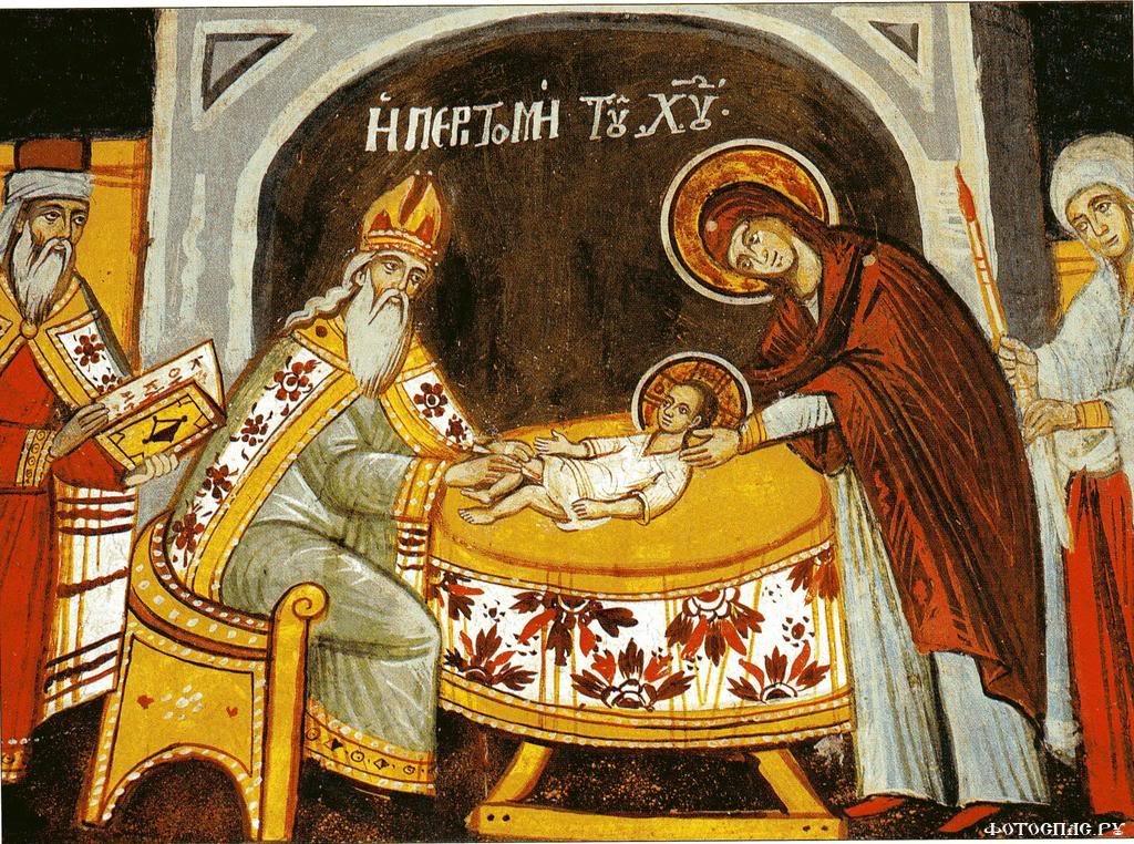 Обрезание богоизбранных - православный праздник