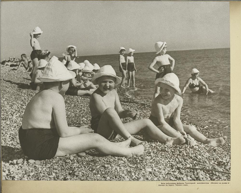 Благосостояние детей Советского Союза 60