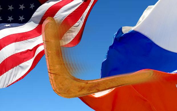США устанавливают санкции для своих собственных дипломатов